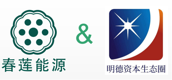 春莲新能源汽车综合服务平台进入高速发展通道